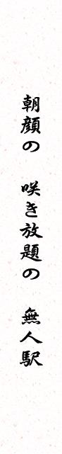 http://www.fukujuya.jp/wordpress/wp-content/uploads/2014/09/40747abfabb51c91ec90a09defbbe331-88x150.png
